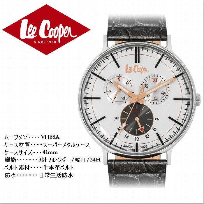 腕時計 スーパーメタルケース 3針 ブラックレザーベルト lc6383-331 リークーパー Lee Cooper ロンドン発 ジーンズブランド 入学祝 プレゼント ポイント10倍