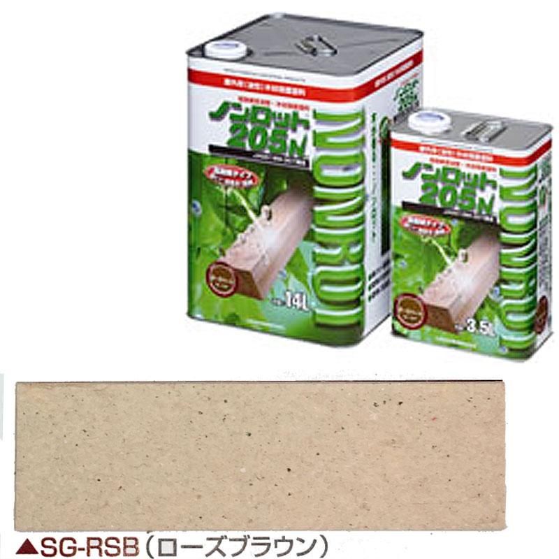 木材保護塗料 ノンロット 205N Sカラー SG-RSB ローズブラウン 3.5リットル 屋外用 高耐候 高着色タイプ 個人宅配送不可 代引不可 三井 Dワ