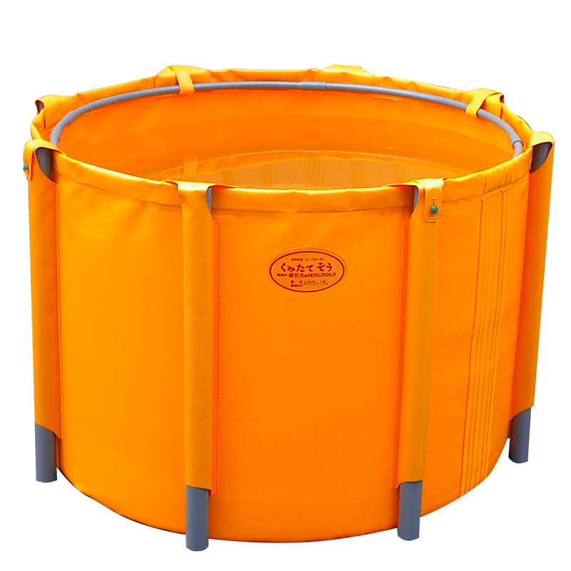 【代引不可】貯水槽 丸型 くみたてそう 工業用 C型 1650x700 1500L 45-03 工場廃液 給水 タンク 水槽 容器 ナM