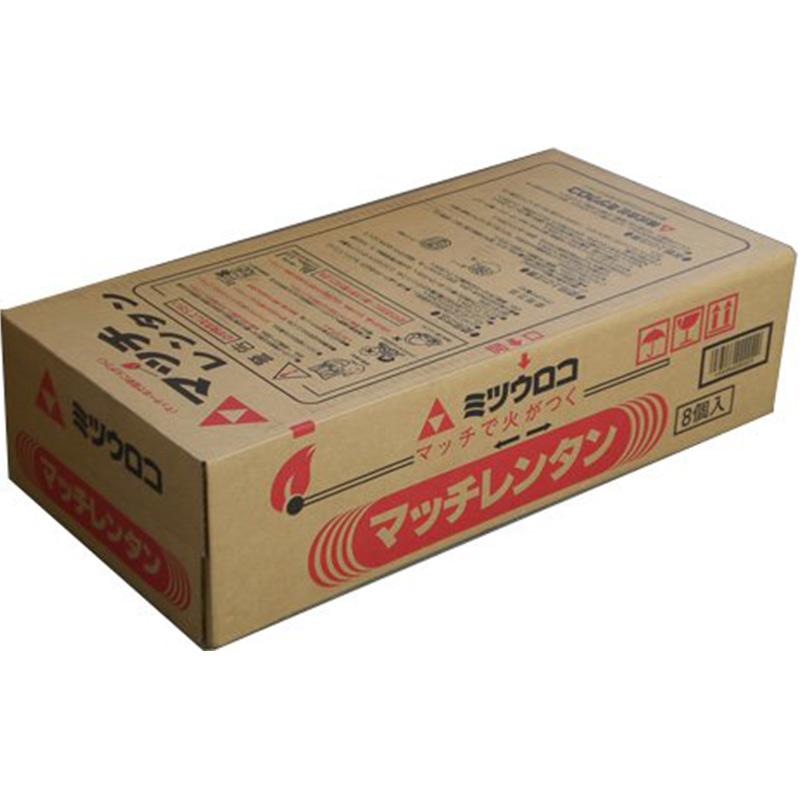 マッチレンタン 8個入 ワンマッチレンタン ☆国内最安値に挑戦☆ コTD 練炭 ミツウロコ 倉
