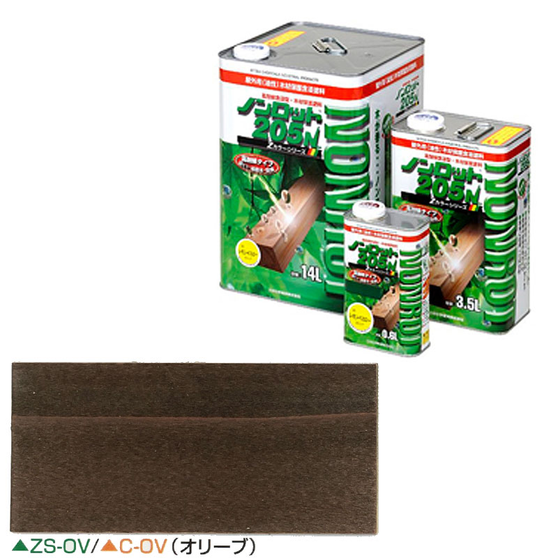 【代引不可】【個人宅配送不可】木材保護塗料 ノンロット 205N オリーブ 14リットル 屋内用 含浸下塗料 木の香りを楽しめる 三井 Dワ