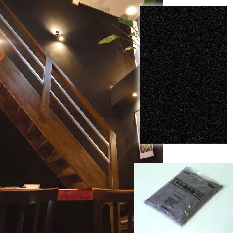 【代引不可】【4坪用基材】備長炭壁 さやか備長炭100 SSKC100 内装塗材 調湿 ホルムアルデヒド吸着 Dワ