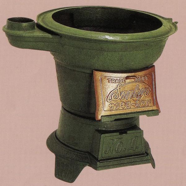 【代引不可】かまど 鋳造品 No.3 高43cm 内径30cm 煙突なし 対応煙突径80mm 三共 サンキョー クッキングストーブ 暖炉 水T