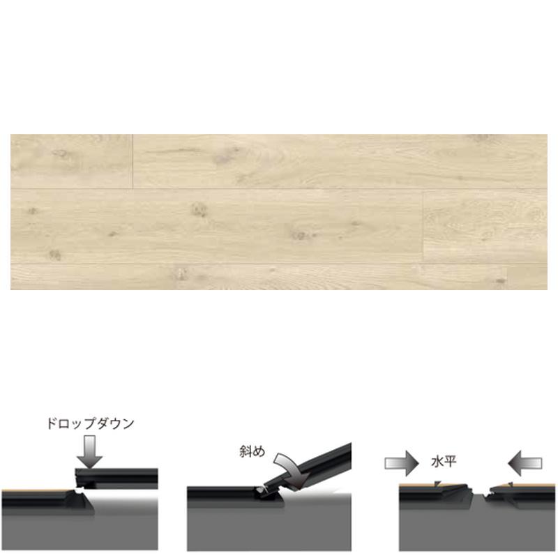 床材 ペルゴLVTフロア 9枚入 モダングレイオーク V2107-40017 4.5x187x1251mm 木目 1ケース約2.105平方m用 北洲 シンコール 代引不可 時間指定不可