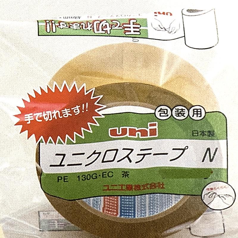 手でまっすぐ切れる 梱包テープ 50巻入 ユニクロステープN 新着 48mmx25m 茶色 荷造り 代引不可 uni 作業らくらく 手切れよし ダンボール セール