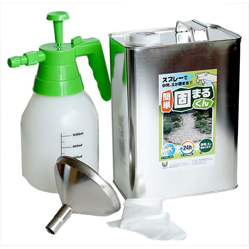 【16kg缶セット】 かんたん固まるくん 庭の砂利・土を固める接着剤 スプレー 土 砂利 樹脂など アーバンテック 代引不可