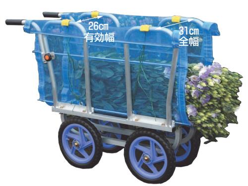 アルミ製 側枠固定式 花 収穫台車 はなこ AH-510 ハンドル無 ハラックス 防J 代引不可 個人宅配送不可