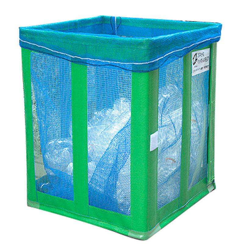 【代引不可】【完全受注品・納期まで2,3週間かかります】【ネット付き】 ネット スタンド ネット取付け型 ゴミ箱 置き場 500×500×800 目合6mm ブルー 日M