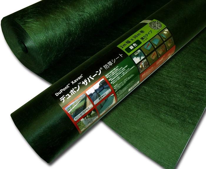【代引不可】 防草シート ザバーン 350G グリーン 幅2m×長さ30m 耐用年数10-15年 暴露向け 高耐久 土木 Xavan グリーンフィールド デュポン 共B