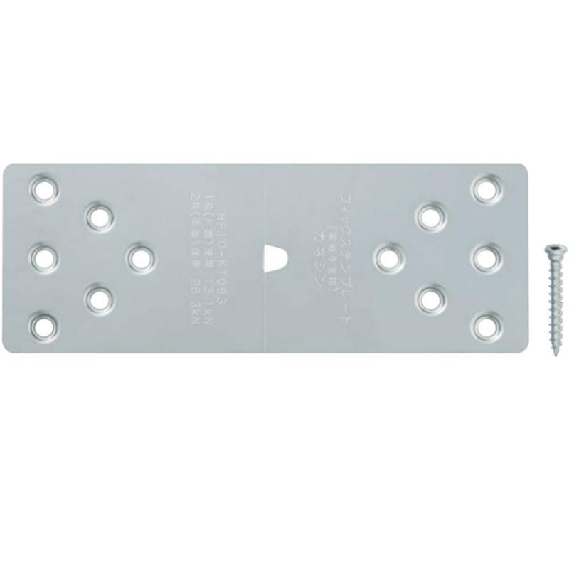 【50個入】 フィックステンプレート F-SP 継手 補強 接合 梁 柱 木材 建築 資材 082030 カネシン アミD