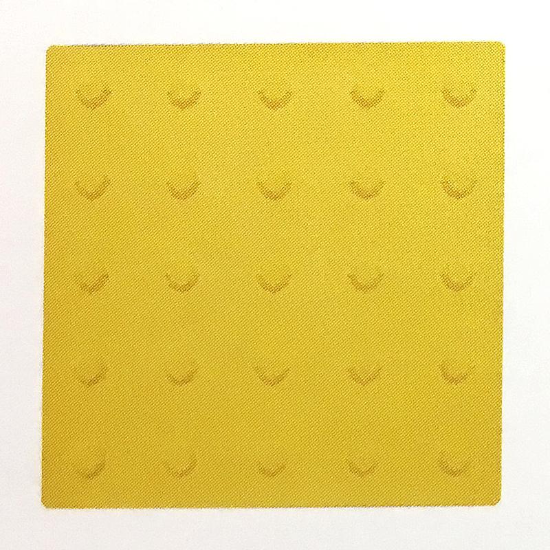 【20枚セット】 仮設専用 点字 パネル 300角 ポイントタイプ 黄 コT 【代引不可】
