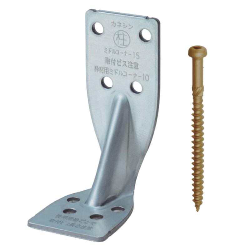 【50枚入】 ミドルコーナー15 MC15 継手 補強 接合 梁 柱 木材 建築 資材 002910 カネシン アミD