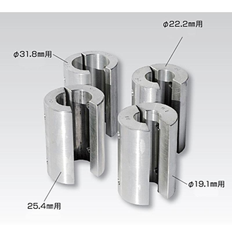 【代引不可】【部品のみ】 【セット】 【直径 31.8 cm 用】 スライドハンマー GS50 用 スペーサー と ハンマーヘッドのセット サンエー