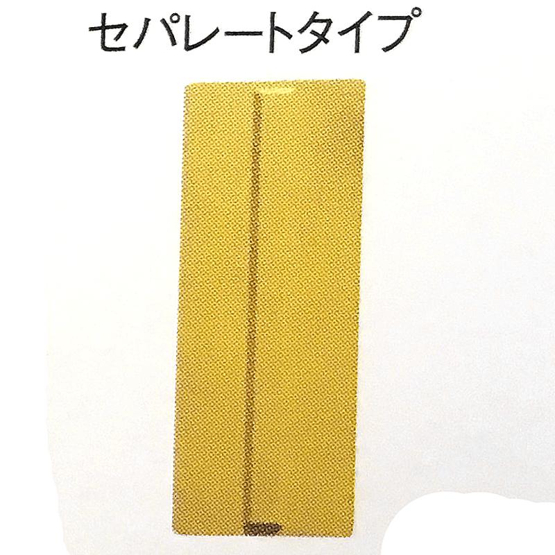 黄 パネル 【60枚セット】 ラバー 【代引不可】 セパレートタイプ コT 点字