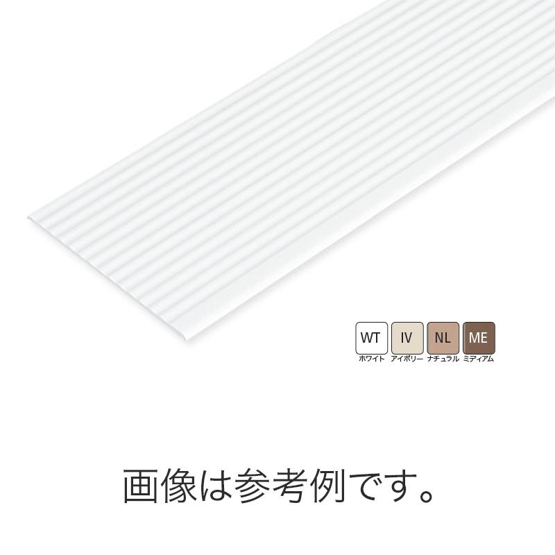 SP-126NI-L16-ME JOTO 126×3×1660mm 【代引不可】【個人宅配送不可】【5枚】なみ板 (ミディアム) 両面テープ付 樹脂製 アミ 城東テクノ