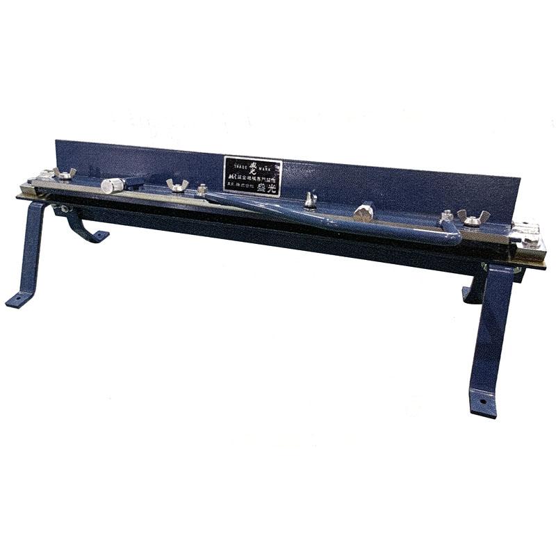 ハゼ折機 目盛付 アングルバッタ 600専用 BTMS-600 2分から5分まで設定可能 盛光 板金 工具 アミ 代引不可