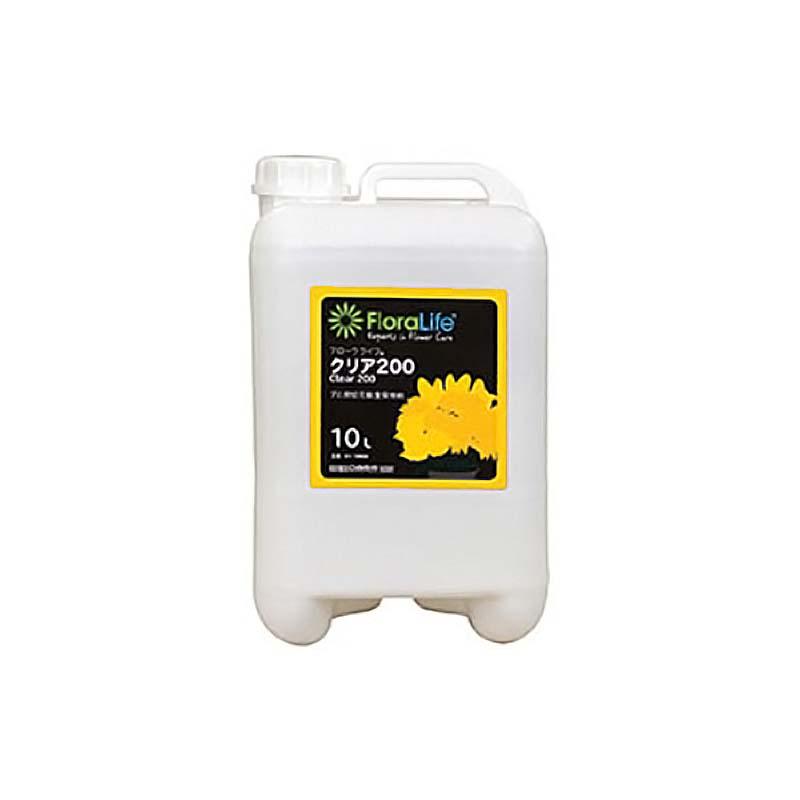【代引不可】クリア200 10L 448088 プロ用切花鮮度保持剤 フローラライフ イP