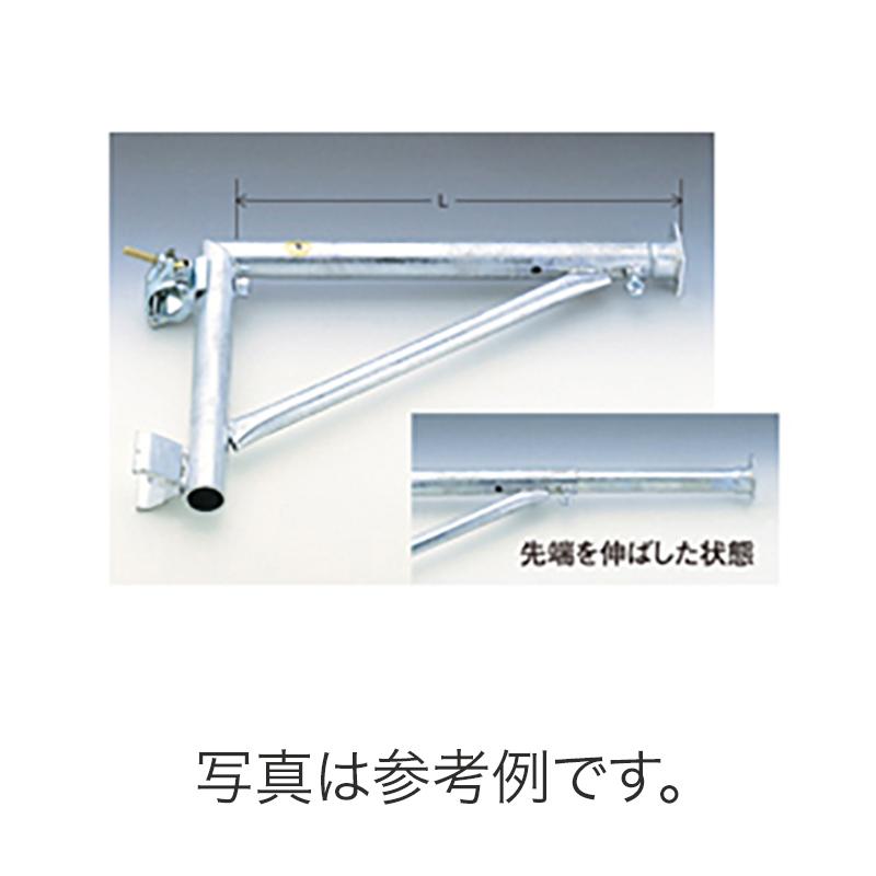 【6本】 伸縮ブラケット BE-5075 NKB-750C 長さ 500~760mm マルサ アミD