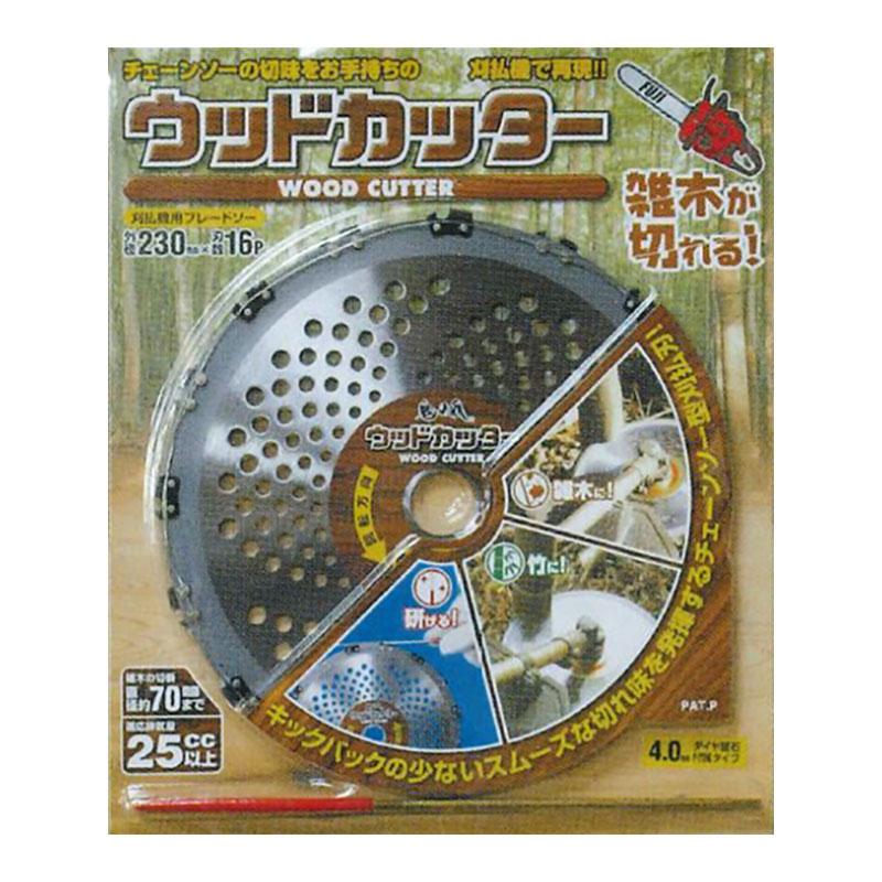 新作 鬼の爪 ウッドカッター 4.0mmダイヤ砥石付 30枚入 230×16P FB-003 雑木 竹 フジ鋼業 シバ, フィッシング まつき 0a59bd43