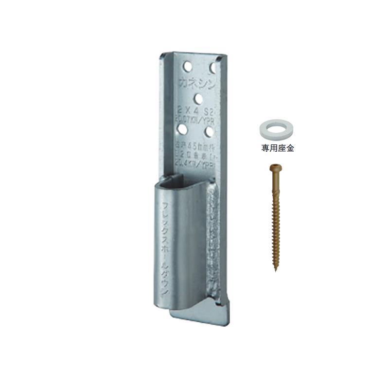 【代引不可】【30個】 カネシン フレックスホールダウン FFH-S20 [土台・基礎と柱の緊結、横架材と柱の緊結、上下階の柱相互の緊結に使用] アミ