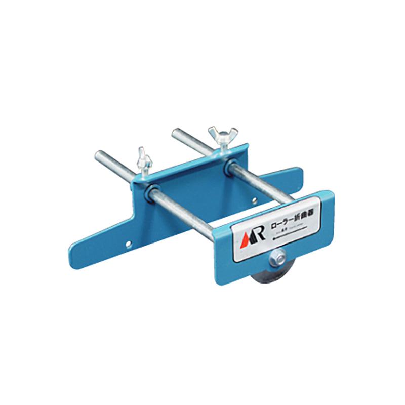 役物 ローラー折曲機 平板用 HBRS-0001 盛光 アミ 代引不可