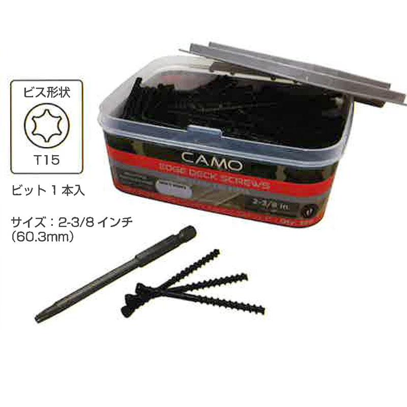 ビス打ち込み補助具 CAMO MAEKSMAN PRO NB用ビスセット 350本入 ビス約9.3m ビット60.3mm アミ 代引不可 個人宅配送不可