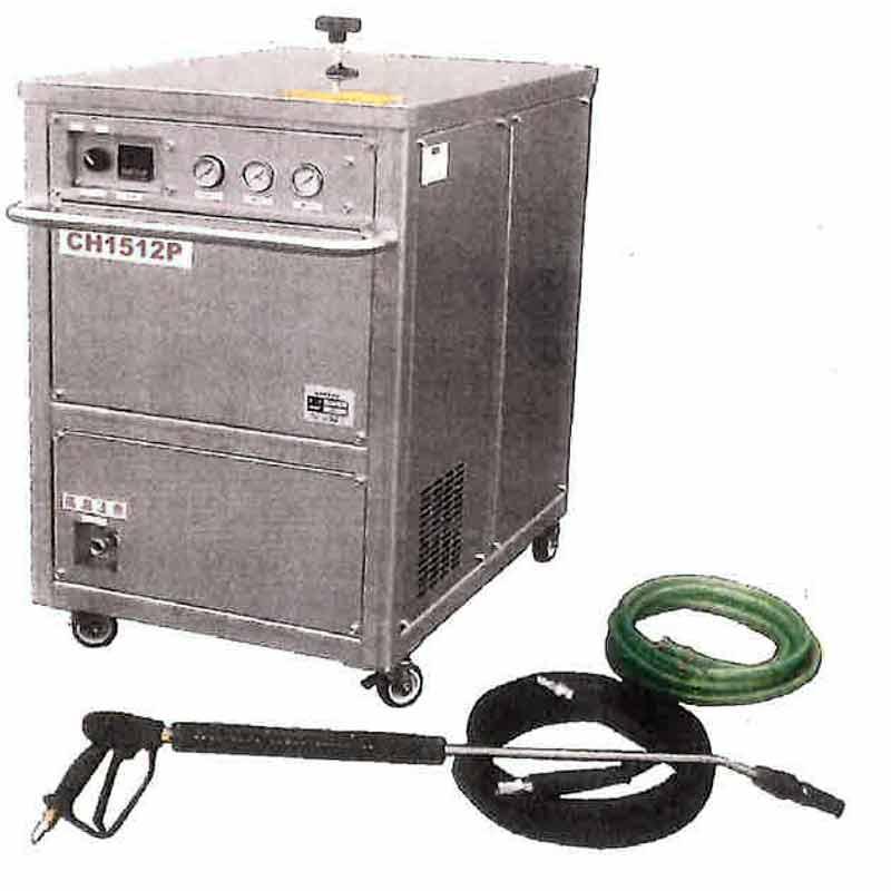 無燃焼型 温水 高圧洗浄機 すちーむ君2 CH1512P 20標 食品 飲料工場 超衛生的 フルテック コT 代引不可 個人宅配送不可