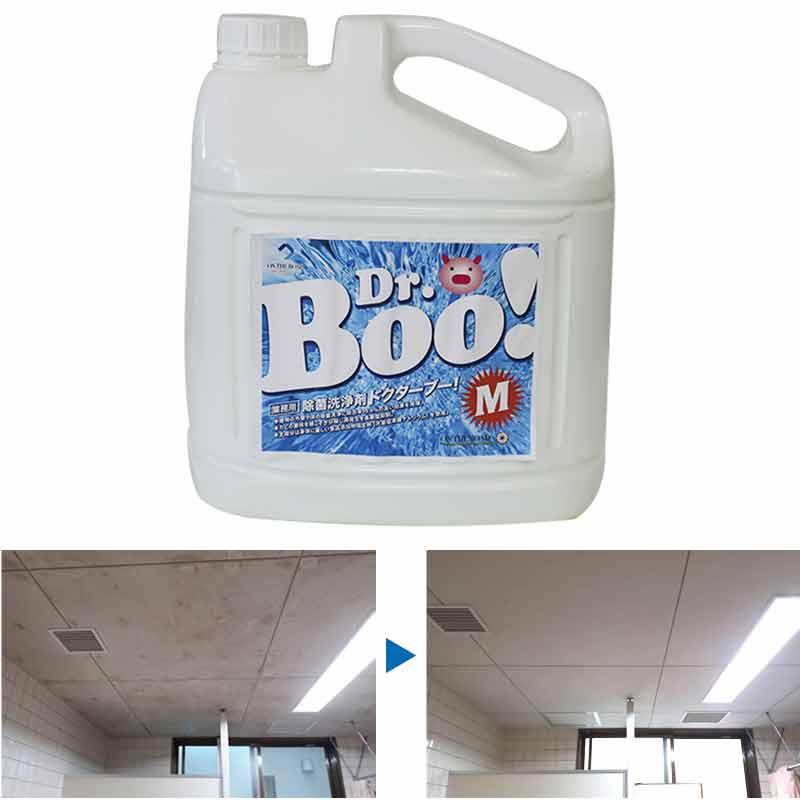 除菌 洗浄 洗剤 Dr.Boo M ドクターBOO 4L アルカリ性 業務用 建物 外壁 床 クロス 塗装 ヤニ汚れ 全体 除去 クリーン JSP 代引不可