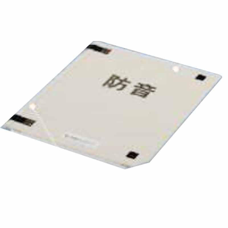 騒音 防止 壁 テクセルSAINT FX-1000HR 4枚入 1200x1200 耐熱仕様 機器 防音 パネル 簡単組立 岐阜プラスチック 共B 代引不可 個人宅配送不可