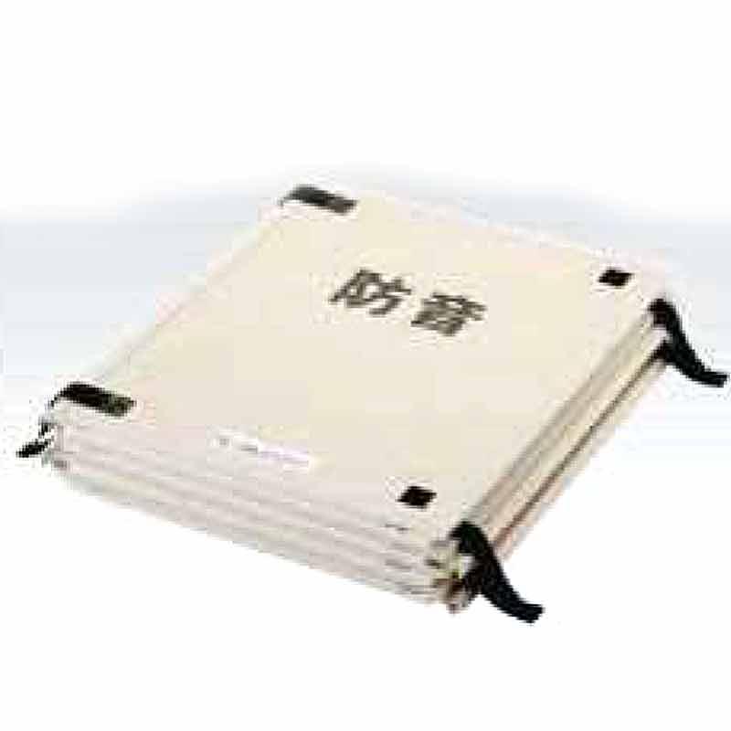 騒音 防止 壁 テクセルSAINT FX-1000 900x900 4枚入 機器 防音 パネル 簡単組立 岐阜プラスチック 共B 代引不可 個人宅配送不可