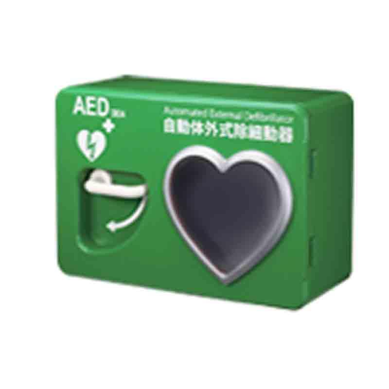 AED保管ケース ライフキャビネット ヒーター付 グリーン TYH-01GR マイセック 個人宅配送不可 代引不可