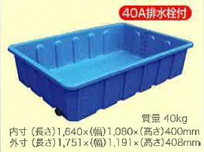 【代引不可】ダイライト 角型容器 RL-600リットル (目盛付・排水栓付)