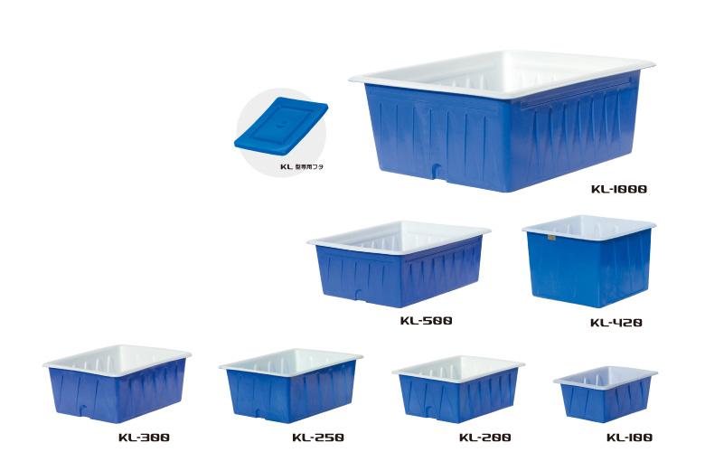 貯水 容器 スイコー KL型容器 角型 浅型 KL 1000リットル 排水栓付 一体成型 農作物 水産物 仕分け 食品 仕込み シバ 代引不可 個人宅配送不可