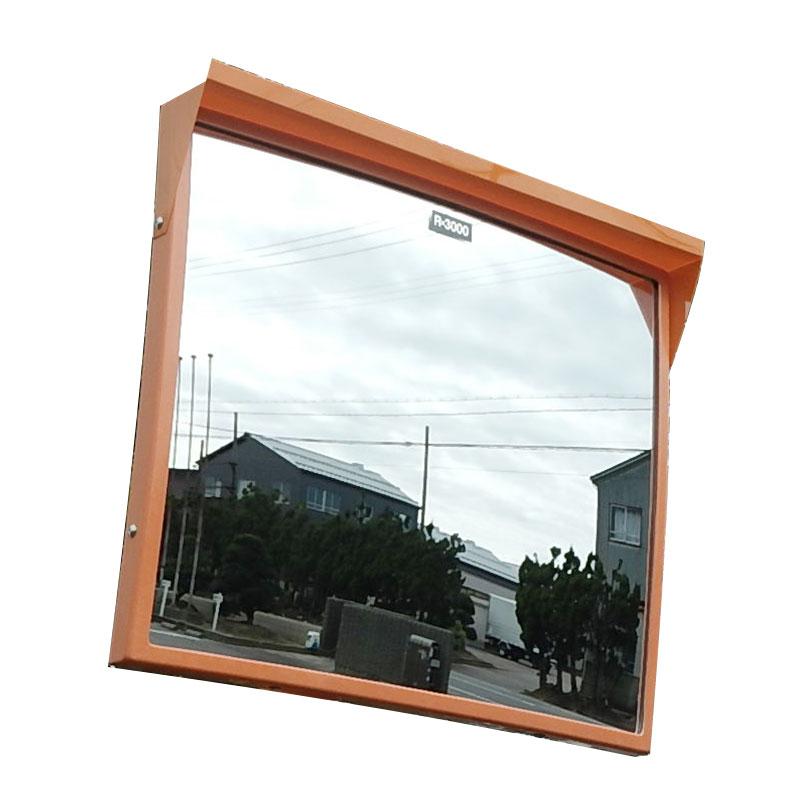 道路反射鏡 ストロングミラー G456 450x600 76.3用金具付 化学強化ガラス 明るい 高耐久 燕振興工業 シンコー アミD