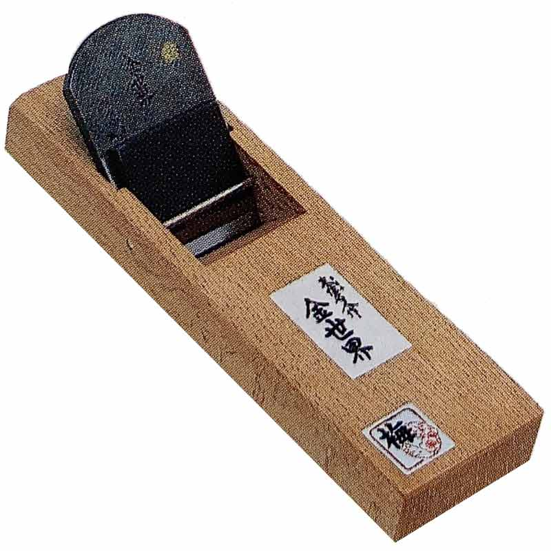 カンナ 鉋 金世界 梅 K-2112 70mm 鋳造製 播磨 枝須美野 ホーライ HORAI 三冨D