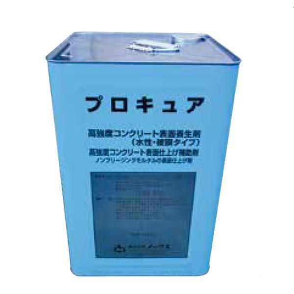 【代引不可】【北海道配送不可】プロキュア 17kg 缶 コンクリート 表面 養生剤 仕上補助剤 ノックス 共B 【個人宅配送不可】