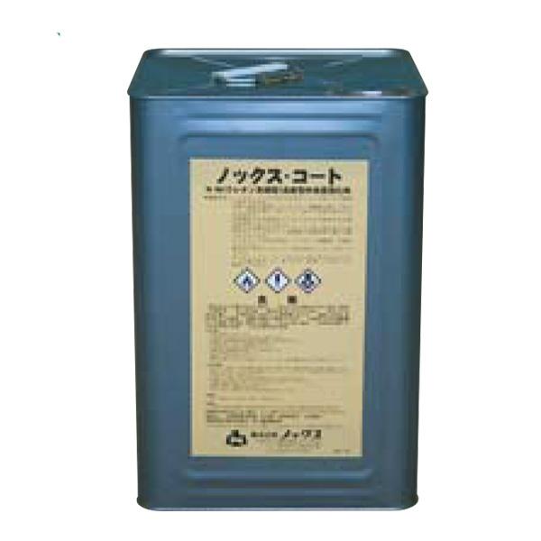 【代引不可】【北海道配送不可】ノックスコート N-10 16kg 缶 合板 型枠 表面強化剤 ウレタン系 樹脂 ・ クリヤー ノックス 共B 【個人宅配送不可】