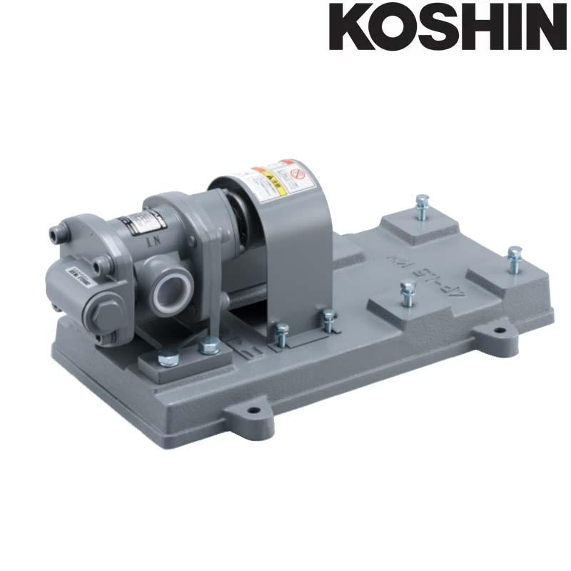 単体ポンプ GLポンプ GLB-25-5 三相1.5kw用 モーター別売 口径25mm 吸入揚程3m 重量18kg 工進 KOSHIN シB 代引不可