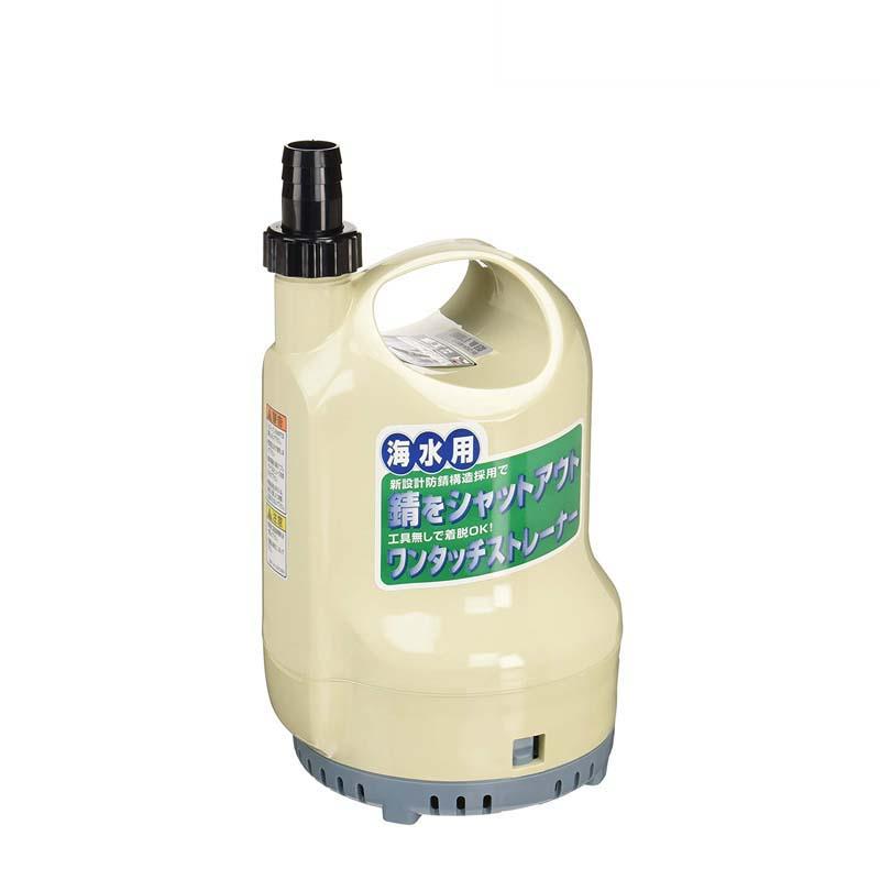 海水用水中ポンプ ポンディ SK-2524 吐出口径25mm 全揚程6m 重量5.5kg 工進 KOSHIN 排水 給水 洗浄 シB 代引不可