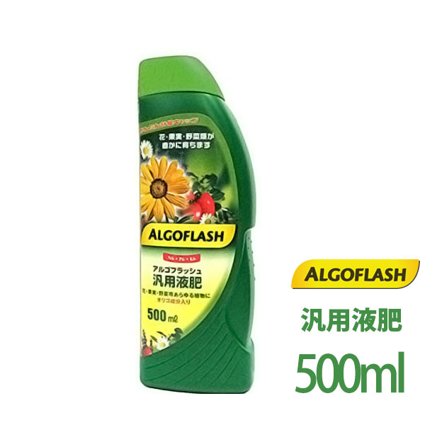【20本】 アルゴフラッシュ 汎用液肥 500ml アルパティオ タ種【代引不可】