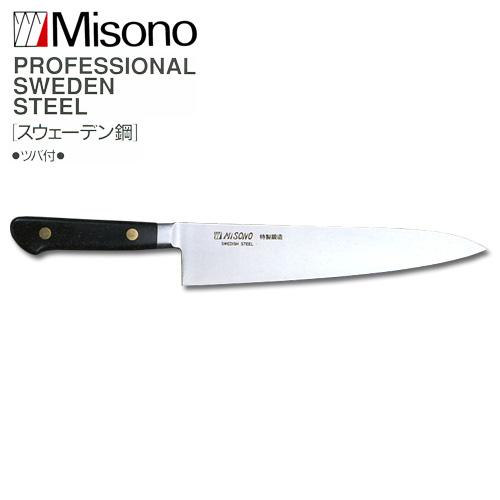 ミソノ EU・スウェーデン鋼 No.112 牛刀 210mm Misono 中金H