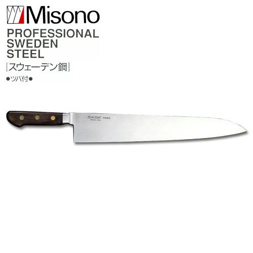 ミソノ EU・スウェーデン鋼 No.117 牛刀 360mm 【Misono】 中金H
