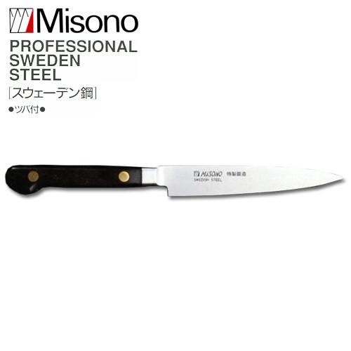 ミソノ EU・スウェーデン鋼 No.130 ペティ ナイフ 細身 120mm 【Misono】 中金H