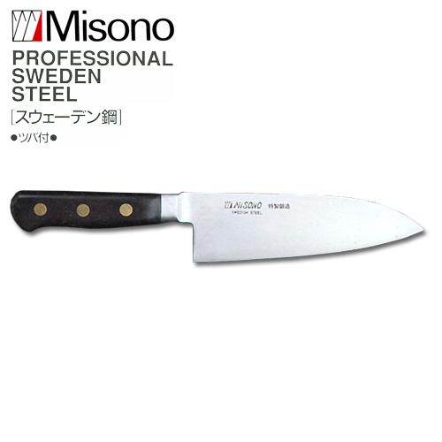 ミソノ EU・スウェーデン鋼 No.150 洋 出刃 (鳥魚庖丁) 165mm 【Misono】 中金H