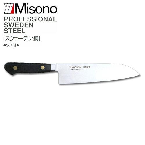 ミソノ EU・スウェーデン鋼 No.183 中 三徳 160mm 【Misono】 中金H