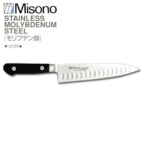 ミソノ モリブデン鋼 No.562 牛刀 サーモン 包丁 210mm Misono 中金H