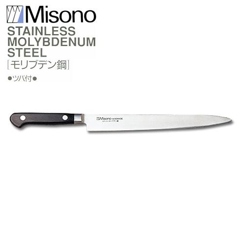 ミソノ モリブデン鋼 No.572-S ソールナイフ 200mm 【Misono】 中金H
