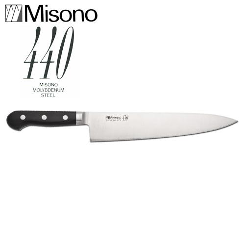 ミソノ 440 シリーズ No.814 牛刀 270mm 【Misono】 中金H