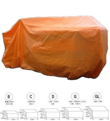 納期2週間程度 オレンジ コンバインカバー J型 幅2200×長さ5400×高さ2200mm 5条 6条用 コMDPZZ