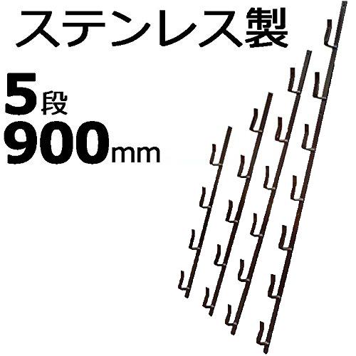 5本 冬囲い金物 十手型 ステンレス製 5段 900mm 万能クリアガード対応 雪囲い アM 代引不可